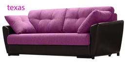 Диван ТЕХАС - фиолетовый